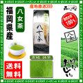 【送料無料】 高級 抹茶 (100g)≪八女茶≫ ◇ 福岡県-日本茶 -厳選の緑茶