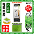 Y【送料無料】 高級 抹茶 (100g)≪八女茶≫ ◇ 福岡県-日本茶 -厳選の緑茶