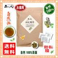 【お徳用TB送料無料】 クコ茶 (2g×100p 内容量変更)「ティーパック」(枸杞茶)