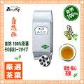 【業務用健康茶 】 黒豆茶 〔お徳用 1kg〕 ≪くろまめ茶 100%≫ (クロマメ茶)