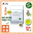 【業務用 健康茶】 桑葉茶 〔お徳用 1kg〕 桑の葉茶