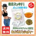 【送料無料】 キャンドルブッシュ (2g×25p) 食物繊維が豊富 ◆ ゴールデンキャンドル ・ ハネセンナ