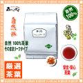 【業務用 健康茶】 キャッツクロー茶 (500g 内容量変更)