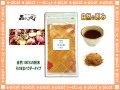 【送料無料】 男のマカ茶 (100g) ★ ピュア100% (粉末) 「ハーブの女王」栄養の宝庫!