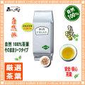 A3【業務用 健康茶】 目薬木茶 〔お徳用 500g 内容量変更〕 目薬の木茶
