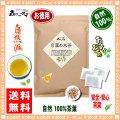 【お徳用TB送料無料】 目薬の木茶 (3g×60p 内容量変更)≪メグスリノキ茶 100%≫