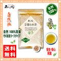 【送料無料】 目薬木茶 (100g)(目薬の木茶)