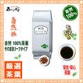 【業務用健康茶 】 桑黄茶 (めしまこぶ 1kg入)〔お徳用 1kg〕 メシマコブ