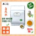 【業務用 健康茶】 桃葉茶 〔お徳用 500g 内容量変更〕