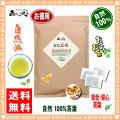 【お徳用TB送料無料】 [特選] なた豆茶 (3g×100p)≪ナタ豆茶 100%≫ 刀豆茶