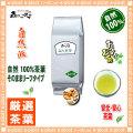 【業務用健康茶 】 [特選] なた豆茶 〔お徳用 1kg〕 ≪なたまめ茶 100%≫ 刀豆茶 (ナタ豆茶)
