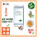 【業務用健康茶 】 なつめ茶 〔お徳用 1kg〕 棗