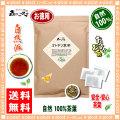 【お徳用TB送料無料】 オトギリ草茶 (3g×100p 内容量変更) ティーバッグ セントジョーンズワート おとぎりそう