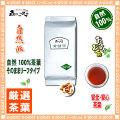 【業務用健康茶 】 黄精茶 〔お徳用 1kg〕 なるこゆりちゃ