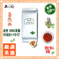 【業務用 健康茶】 黄精茶 〔お徳用 500g 内容量変更〕 なるこゆりちゃ
