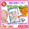 【送料無料】 妊婦さんの応援 ハーブ 「 ラズベリーリーフティー」 (1.5g×60p) マタニティーハーブ ティー