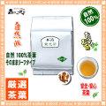 【業務用健康茶 】 霊芝茶 〔お徳用 1kg〕 レイシ茶 ◆ れいし茶