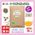 B2【お徳用TB送料無料】 レモンバーベナティー (1.5g×50p 内容量変更)