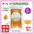 【送料無料】 美しい黄金色のお茶 の マリーゴールド ティー (80g)