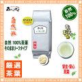 【業務用健康茶 】 シモン茶 (芋) 粉末 〔お徳用 1kg〕(シモン芋100%) 【倉岳町産】 しもん茶