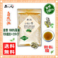 【送料無料】 シモン茶 (100g 内容量変更)(シモン葉100%) 【倉岳町産】 しもん茶