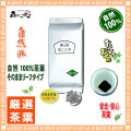 A3【業務用 健康茶】 塩こんぶ茶 〔お徳用 300g 内容量変更〕 ≪塩こぶ茶 100%≫ (塩昆布茶)
