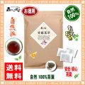 【お徳用TB送料無料】 しそ葉茶 (2g×80p)「ティーパック」(紫蘇葉 シソ)