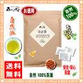 【お徳用TB送料無料】 ソバ茶 (5g×80p 内容量変更) ティーバッグ そば茶 100% 蕎麦茶