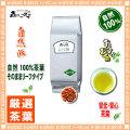 【業務用健康茶 】 ソバ茶 ★ 〔お徳用 1kg×2個セット〕 合計2kg ≪そば茶 100%≫ (蕎麦茶)