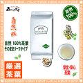 【業務用 健康茶】 たら木茶 〔お徳用 1kg〕