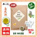 【お徳用TB送料無料】 甜茶 (2g×100p 内容量変更) バラ科 甜葉懸鈎子 てんようけんこうし てん茶 100% テン茶