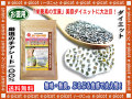 【送料無料】 ブラックチアシード (250g) 大容量 黒 チアシード 安心できる元祖天然の スーパーダイエットフード 食物繊維