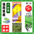 【送料無料】 特上 白折茶 (茎茶) ★(100g×3袋セット)≪八女茶≫ ◇ 福岡県-日本茶 -厳選の緑茶