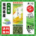 【送料無料】 特選 かぶせ茶 (100g)≪八女茶≫ ◇ 福岡県-日本茶 -厳選の緑茶
