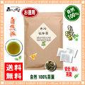 【お徳用TB送料無料】 杜仲茶 (3g×100p 内容量変更) ティーバッグ とちゅう茶 トチュウ茶 100%