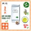 【業務用 健康茶】 トウモロコシ茶 浅焙煎 (2kg 内容量変更) とうもろこし茶  コーン茶
