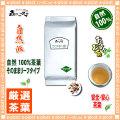 【業務用健康茶 】 ウコギ茶 〔お徳用 1kg〕 五加皮うこぎ