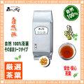 【業務用健康茶 】 ウコン茶 [刻み]〔お徳用 1kg〕 業務用