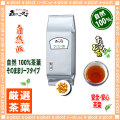 【業務用 健康茶】 ウコン茶 [刻み]〔お徳用 1kg〕 業務用