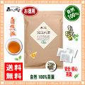 【お徳用TB送料無料】 うらじろがし茶 (3g×80p)「ティーパック」≪ ウラジロガシ茶 100%≫ 裏白樫茶