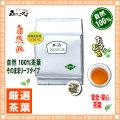 【業務用健康茶 】 うらじろがし茶 〔お徳用 1kg〕 裏白樫