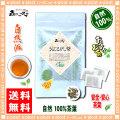 【送料無料】 うらじろがし茶 (3g×35p 内容量変更)「ティーバッグ」≪ ウラジロガシ茶 100%≫ 裏白樫茶