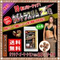 【送料無料】 ダイエットサプリ ★ サラシア ウルトラスリムZ (250mg×180粒) サラシアサプリメント