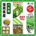 【八女茶 】 極上 玄米茶 ★ 〔業務用500g〕 ×2個セット ◆ 福岡県-日本茶 -厳選の緑茶