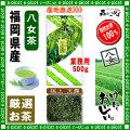 【八女茶 】 極上 玉露茶 〔業務用500g〕 ◆ 福岡県-日本茶 -厳選の緑茶