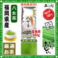 【八女茶 】 高級 抹茶 〔業務用500g〕 ◆ 福岡県-日本茶 -厳選の緑茶