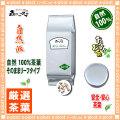 【業務用健康茶 】 よくいにん 〔お徳用 1kg〕
