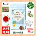 【送料無料】 ★ 有機栽培 ★ ≪特選≫ ルイボス茶 (1.5g×25p)≪ルイボス ティー 100%≫