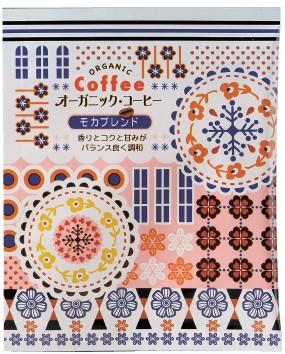 オーガニックコーヒー/ドリップパック/北欧イメージ/モカブレンド