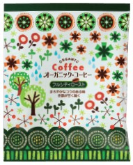 オーガニックコーヒー/ドリップパック/北欧イメージ/フルシティロースト